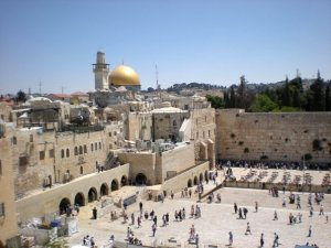 Old City, Jerusalem. Christian heritage tours israel