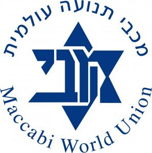 Maccabi World Union logo