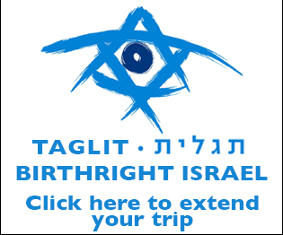 taglit birthright extensions