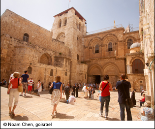 tours to israel in spanish, tours a israel en espagnol