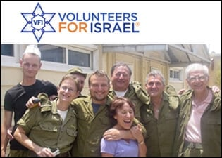 volunteers for israel tour