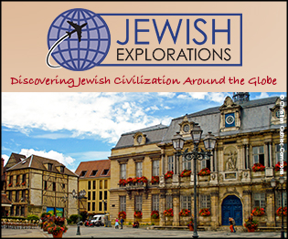 jewish explorations academic study tours