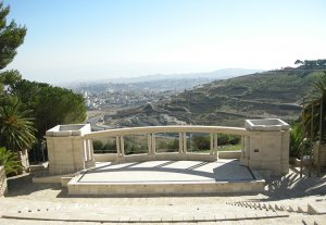 mount scopus theater view