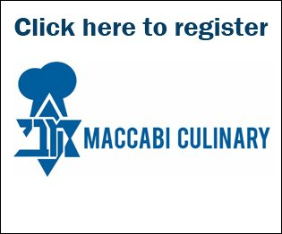 maccabi culinary logo and registration