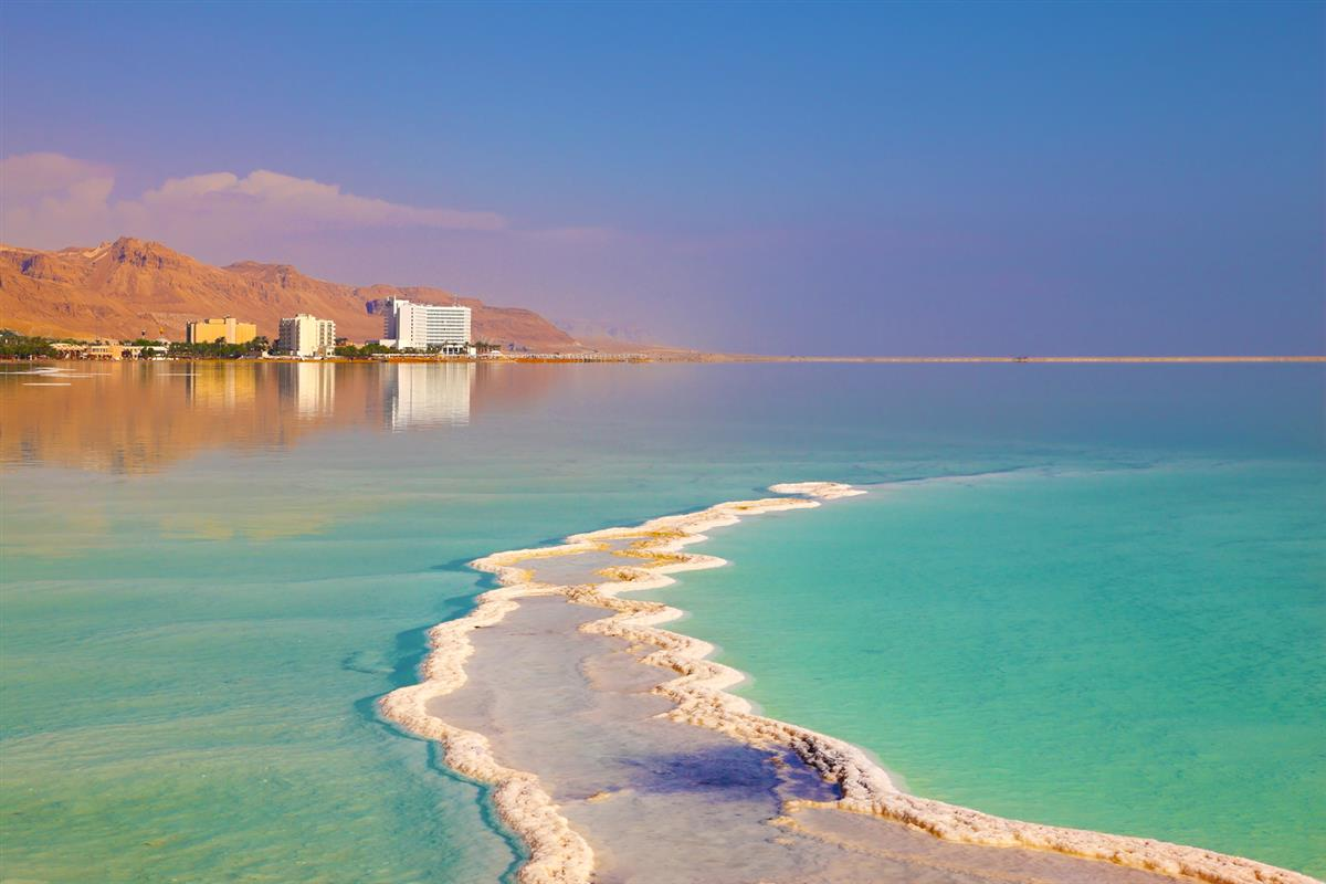 Gil Travel Tours Israel