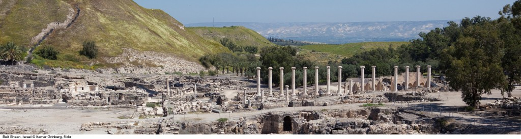 beit shean archaeology site israel